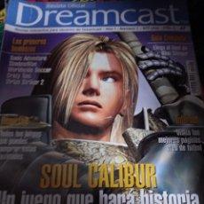 Videojuegos y Consolas: REVISTA DREAMCAST Nº 1. Lote 242920455