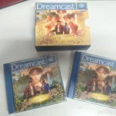 Videojuegos y Consolas: SHEMMUE II PARA SEGA DREAMCAST ENTRE Y MIRE MIS OTROS JUEGOS!. Lote 245948950