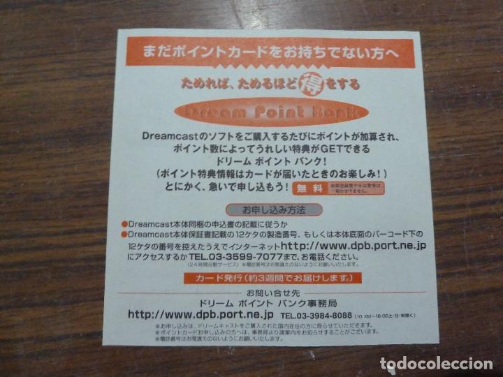 Videojuegos y Consolas: SEGA GT PARA DREAMCAST - Foto 4 - 257740475
