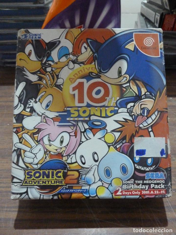 SONIC ADVENTURE SONIC THE HEDGEHOG BIRTHDAY PACK 10º ANIVERSARIO (Juguetes - Videojuegos y Consolas - Sega - DreamCast)