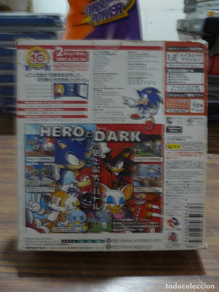 Videojuegos y Consolas: SONIC ADVENTURE SONIC THE HEDGEHOG BIRTHDAY PACK 10º ANIVERSARIO - Foto 2 - 257909660