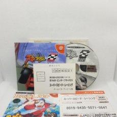 Videojuegos y Consolas: SUPER SPEED RACING DREAMCAST JAPANIMPORT NTSC-J. Lote 272014993