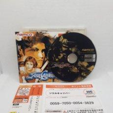 Videojuegos y Consolas: SOULCALIBUR DREAMCAST + SPINE CARD JAPANIMPORT. Lote 274408808