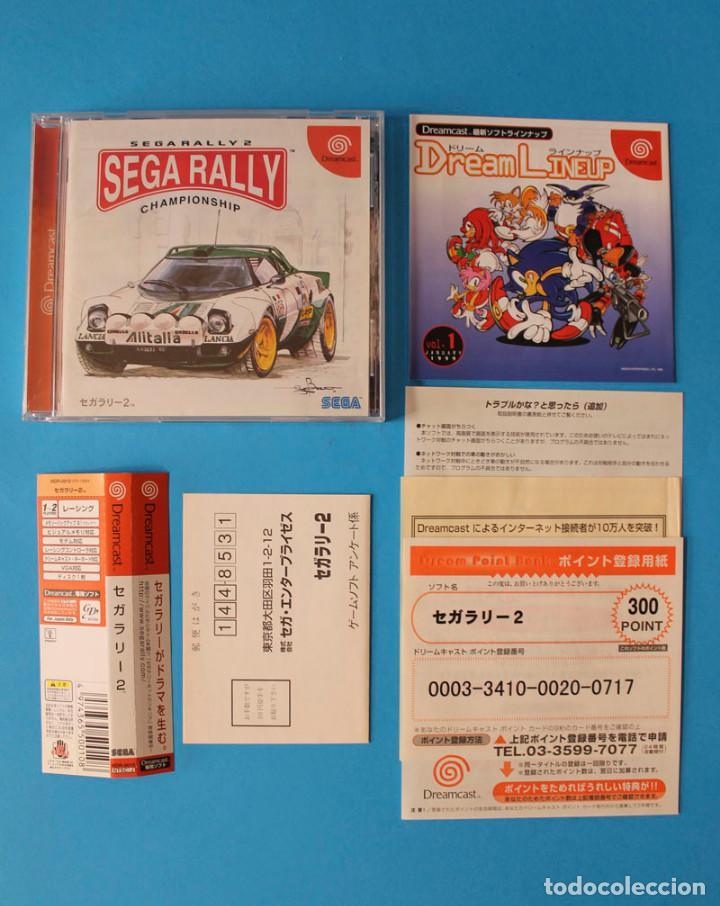 SEGA DREAMCAST - SEGA RALLY 2 (Juguetes - Videojuegos y Consolas - Sega - DreamCast)