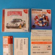 Videojuegos y Consolas: SEGA DREAMCAST - SEGA RALLY 2. Lote 275796523