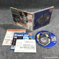 Videojuegos y Consolas: VIRTUA COP 2 JAP SEGA DREAMCAST. Lote 278638843