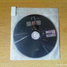 Videojuegos y Consolas: VENDO CD DEL SHUTOKOU BATTLE JAPONÉS PARA DC - SEGA DREAMCAST.. Lote 291412858