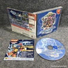 Videojuegos y Consolas: PHANTASY STAR ONLINE VER 2 JAP SEGA DREAMCAST. Lote 293247738