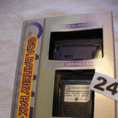 Videojuegos y Consolas: TAPA BATERIA RECARGABLE Y CARGADOR PARA GAMEBOY EN SU CAJA NUEVO . Lote 40990967