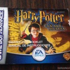 Videojuegos y Consolas: MANUAL HARRY POTTER Y LA CAMARA SECRETA PARA GAME BOY ADVANCE. Lote 56388918