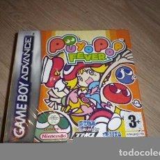 Videojuegos y Consolas: GBA JUEGO PUYO POP FEVER NUEVO Y PRECINTADO !!!!. Lote 62024632