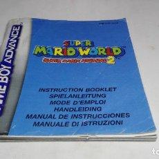 Videojuegos y Consolas: MANUAL DE INSTRUCCIONES SUPER MARIO WORLD - ADVANCE 2 ( GAMEBOY). Lote 86260492