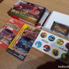 Videojuegos y Consolas: POKEMON-1. Lote 102466043