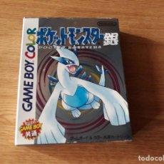 Videojuegos y Consolas: POKEMON-2. Lote 102466131