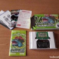 Videojuegos y Consolas: POKEMON-4. Lote 102466391