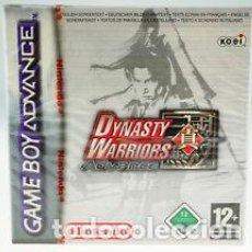 Videojuegos y Consolas: DYNASTY WARRIORS ADVANCE (GAME BOY ADVANCE). Lote 120717147