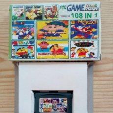 Videojuegos y Consolas: JUEGO GAME BOY ADVANCE 108 EN 1 - THE PAGE MASTER+F15 STRIKE EAGLE+SOLAR STRIKE+VOLLEY FIRE. Lote 121878771