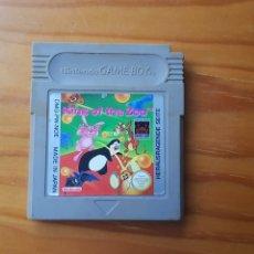 Videojuegos y Consolas: JUEGO NINTENDO GAME BOY KING OF THE ZOO GAMEBOY. Lote 172724995