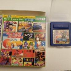 Videojuegos y Consolas: JUEGO GAME BOY ADVANCE 32 EN 1 CODIGO LE-32A11. Lote 183063031