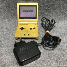 Videojuegos y Consolas: CONSOLA GAME BOY ADVANCE SP ZELDA+CARGADOR GBA. Lote 191091906