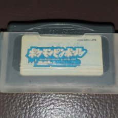 Videojuegos y Consolas: RARO Y DIFICIL JUEGO NINTENDO GAMEBOY ADVANCE POKEMON PINBALL. Lote 243307480