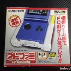 Videojuegos y Consolas: GAMETECH GAME BOY ADVANCE SP FAMICOM ADAPTER.. Lote 243967475