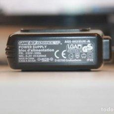 Videojuegos y Consolas: CARGADOR GAMEBOY ADVANCE SP, ORIGINAL, FUNCIONA. Lote 260507660