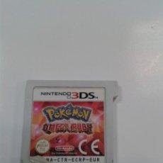 Videojuegos y Consolas: POKEMON OMEGA RUBI. NINTENDO 3DS. Lote 261119135