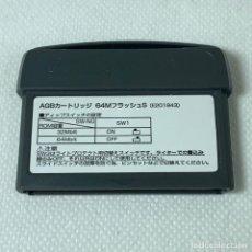 Videojuegos y Consolas: TEST CART - NINTENDO GAME BOY ADVANCE - JAPÓN - ORIGINAL. Lote 270534033