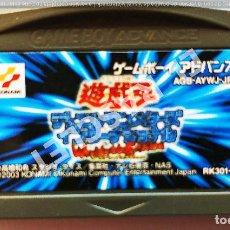 Videojuegos y Consolas: CARTUCHO JUEGO GAME BOY ADVANCE - KONAMI 2003- MODE IN JAPAN. Lote 286957028