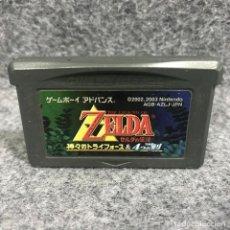Videojuegos y Consolas: ZELDA NO DENSETSU KAMIGAMI NO TRIFORCE AND YOTSU NO TSURUGI JAP NINTENDO GAME BOY ADVANCE GBA. Lote 293683603