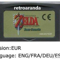 Videojuegos y Consolas: VIDEOJUEGO COMPATIBLE THE LEGEND OF ZELDA - FOUR SWORDS. Lote 293919098