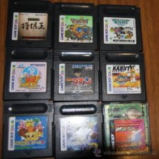 Videojuegos y Consolas: NINTENDO - GAME BOY - GAMEBOY COLOR - JAPAN. Lote 33540144