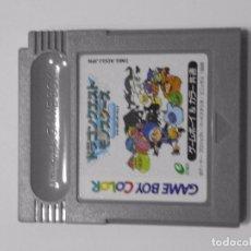 Videojuegos y Consolas: JUEGO PARA GAME BOY COLOR DRAGON QUEST MONSTER. Lote 102964731