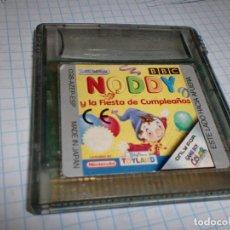 Videojuegos y Consolas: NODDY Y LA FIESTA DE CUMPLEAÑOS - NINTENDO. Lote 106930615