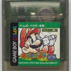Videojuegos y Consolas: JUEGO NINTENDO GAME BOY MARIO GOLF EDICION JAPONESA. Lote 205302880
