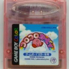 Videojuegos y Consolas: JUEGO NINTENDO GAME BOY KORO KORO KIRBY EDICION JAPONESA. Lote 205302815