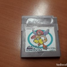 Videojuegos y Consolas: 08-00266 GAME BOY COLOR - BATTLE OF KINGDOM. Lote 134871294