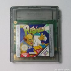 Videojuegos y Consolas: PUZZLED - NINTENDO GAME BOY COLOR. Lote 139210722