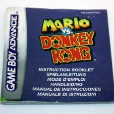 Videojuegos y Consolas: MARIO VS DONKEY KONG - NINTENDO GAME BOY ADVACE - INSTRUCCIONES - GAMEBOY. Lote 143024254