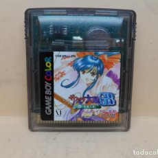 Videojuegos y Consolas: GAMEBOY COLOR SAKURA WARS TAISEN POCKET NTSC-J. Lote 157233514