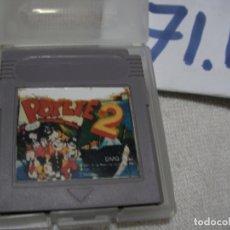 Videojuegos y Consolas: ANTIGUO JUEGO GAMEBOY - POPEYE 2. Lote 166900800