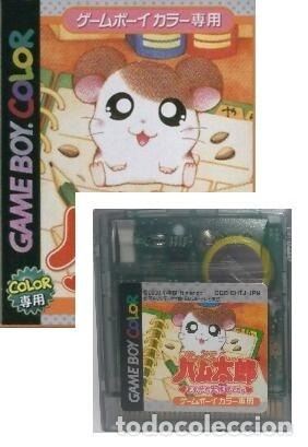 LOTE OFERTA JUEGO NINTENDO GAME BOY COLOR - HAMTARO - SIN CAJA SOLO EL JUEGO (Juguetes - Videojuegos y Consolas - Nintendo - GameBoy Color)