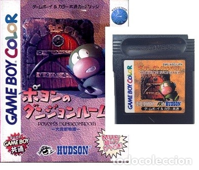 LOTE OFERTA JUEGO NINTENDO GAME BOY COLOR - POYON NO DUNGEON ROOM - SIN CAJA SOLO EL JUEGO (Juguetes - Videojuegos y Consolas - Nintendo - GameBoy Color)