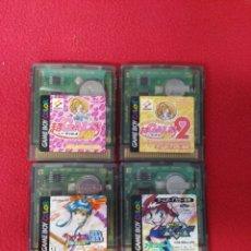 Videojuegos y Consolas: JUEGOS GAME BOY COLOR EDICIÓN JAPONESA. Lote 198884442