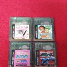 Videojuegos y Consolas: JUEGOS GAME BOY COLOR EDICIÓN JAPONESA. Lote 198884856