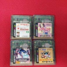 Videojuegos y Consolas: JUEGOS GAME BOY COLOR EDICIÓN JAPONESA. Lote 198885852