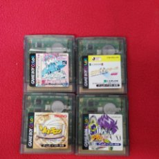 Videojuegos y Consolas: JUEGOS GAME BOY COLOR EDICIÓN JAPONESA. Lote 198886205