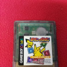 Videojuegos y Consolas: JUEGOS GAME BOY COLOR EDICIÓN JAPONESA. Lote 198891661