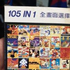 Videojuegos y Consolas: CARTUCHO 105 EN 1 JUEGO CLON CLONICO NINTENDO GAME BOY . Lote 199775096